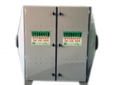 活性炭吸附箱-碳钢-达毫升环保设备