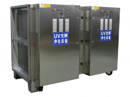 UV光解催化-竞博job官网净化器-环保设备